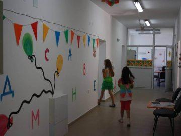 играчки в Център за ранна интервенция на уврежданията