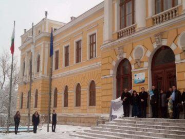 Държавна търговска гимназия Свищов