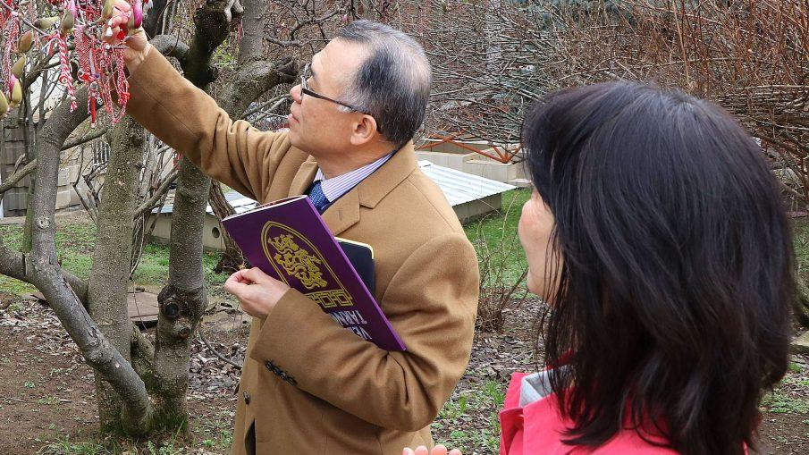 посланик на Япония