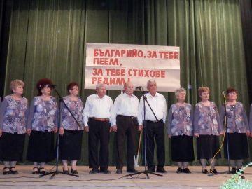 събор пенсионери