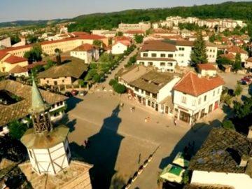 усещане за България