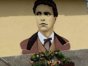 графит Левски