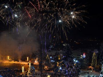 Велико Търново Нова година