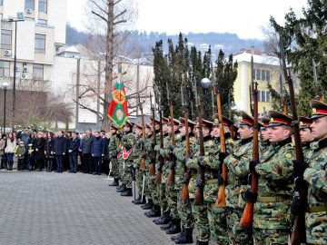 3 март във Велико Търново