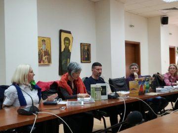 ВТУ сръбски писатели
