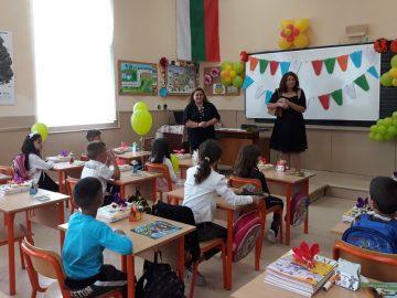 първи учебен ден Свищов