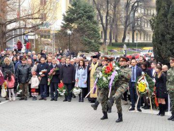 3 март Велико Търново, военни ритуали