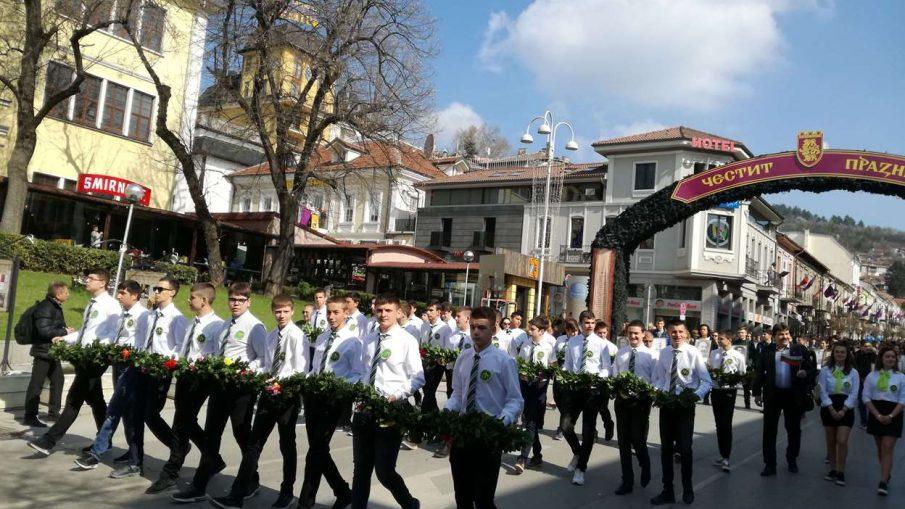 22 март Велико Търново