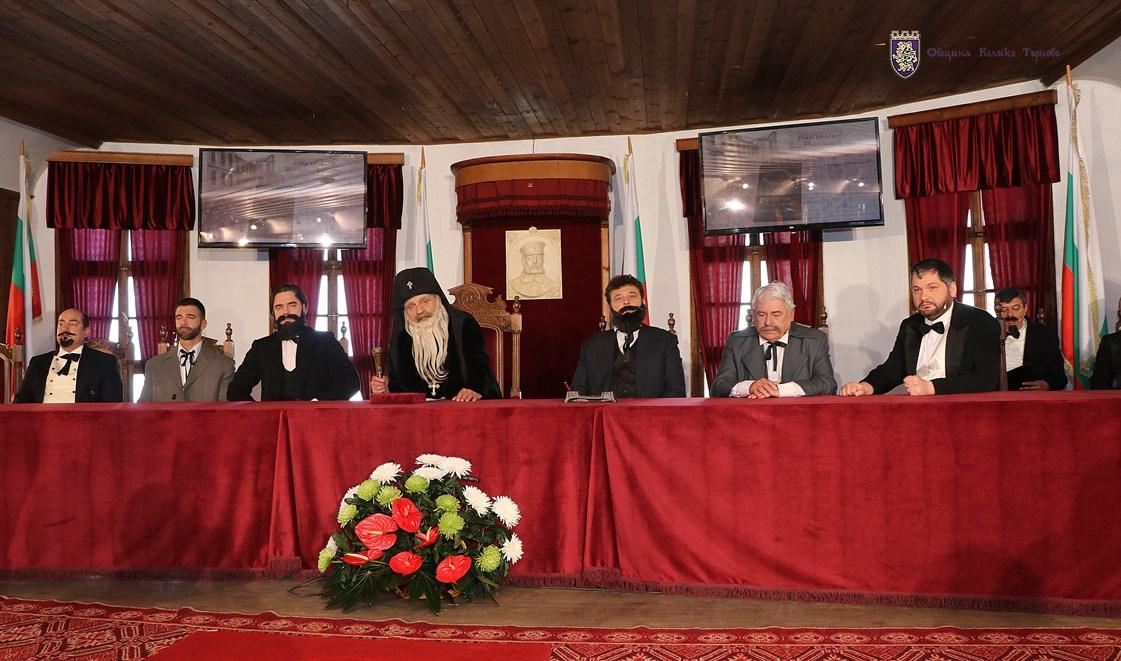 Народно събрание във В. Търново