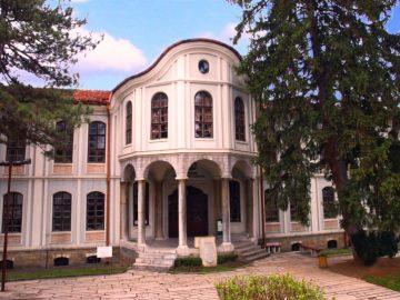 тържествено заседание на 44. Народно събрание в Търново