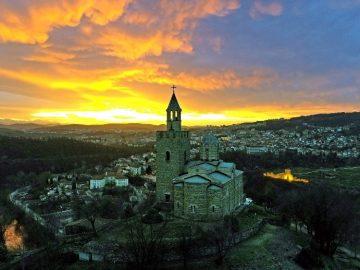 Велико Търново, историческа и духовна столица