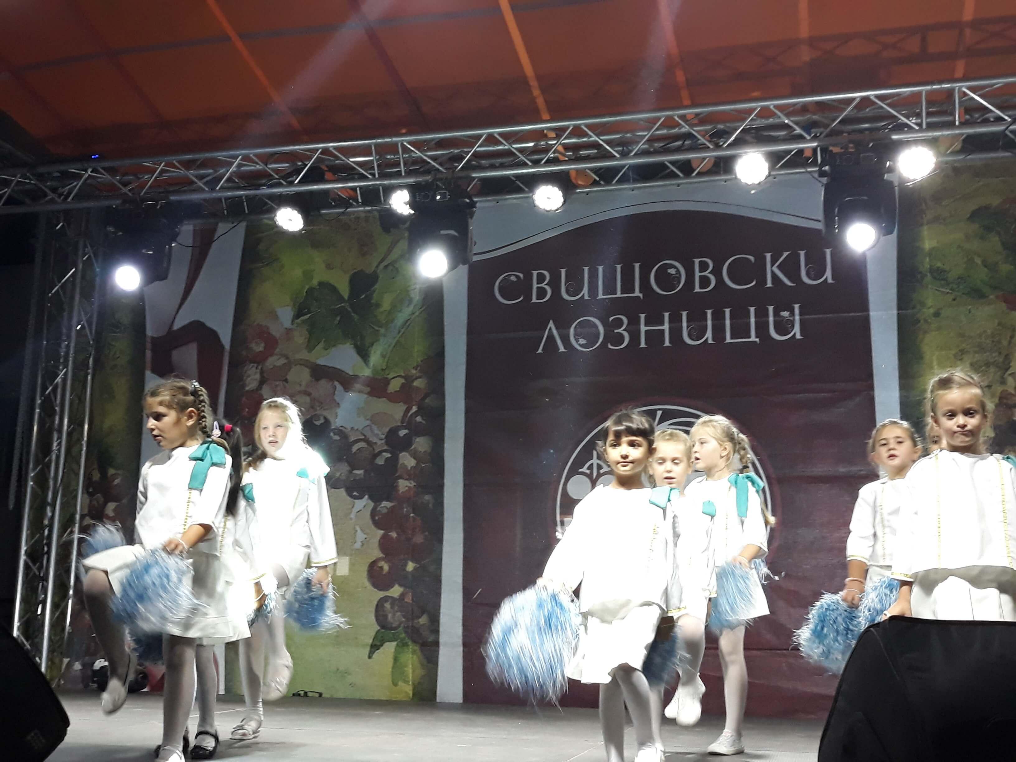 Свищовски лозници 2019 културна програма