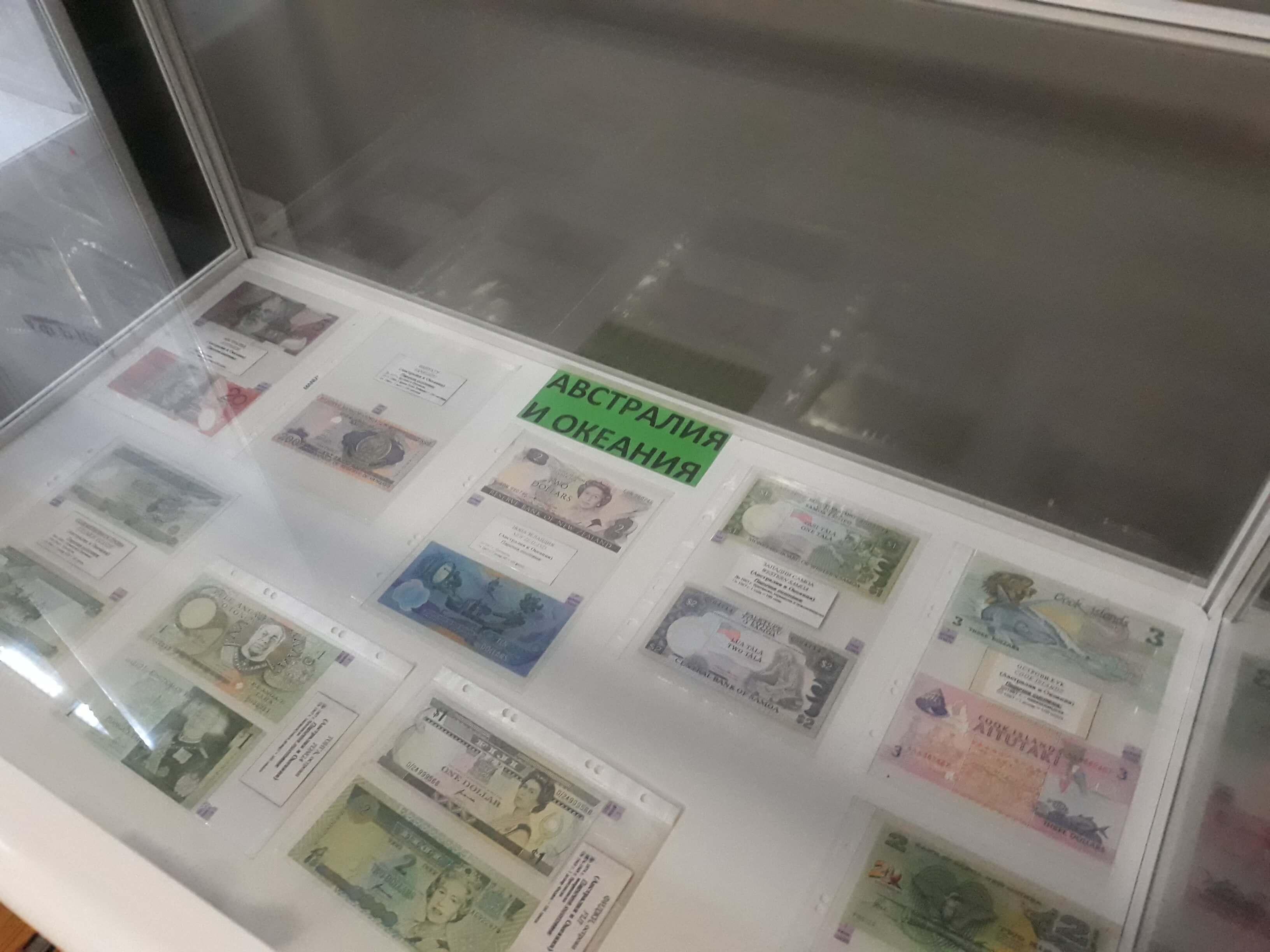 изложба банкноти Свищов