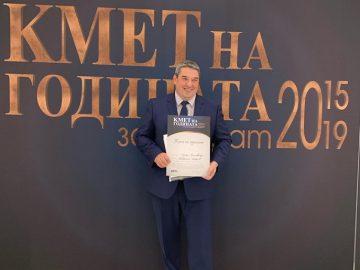 кмет на годината 2019