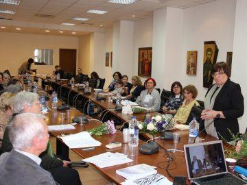 Международна конференция по ономастика