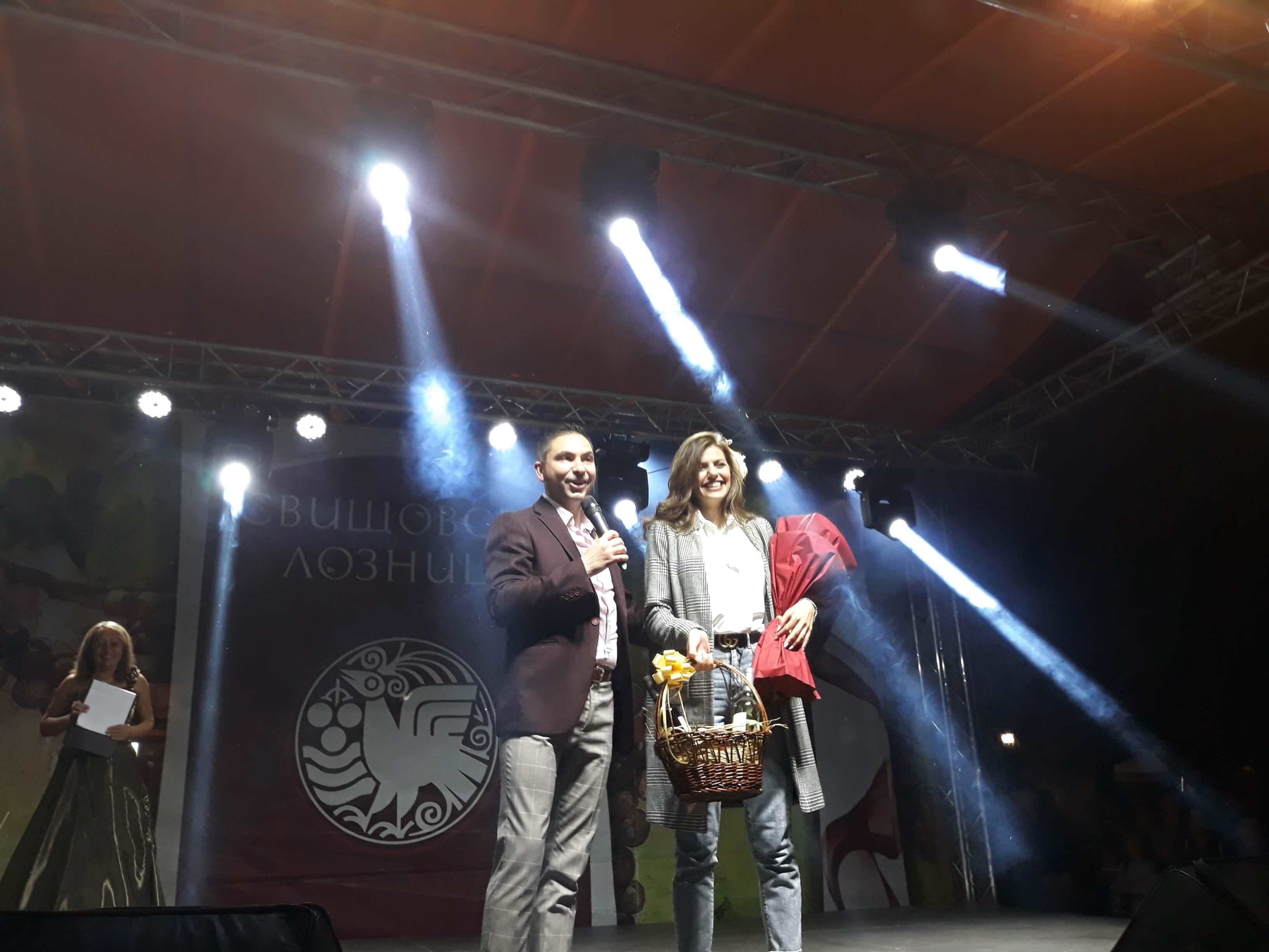 Михаела Филева Свищовски лозници културна програма