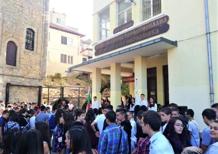 100 години Старопрестолна гимназия