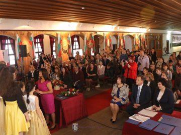 Търново, конкурс за Търновската конституция