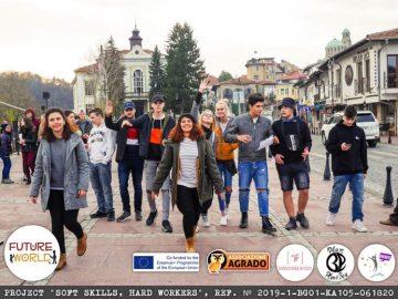 младежки обмен Велико Търново