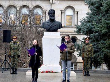 Христо Ботев Велико Търново