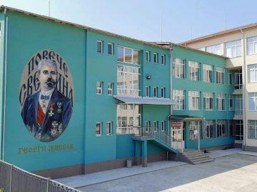 Спортно училище Георги Живков