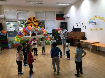 детски градини Велико Търново