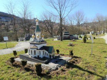 парк Мини България, средновековен лагер