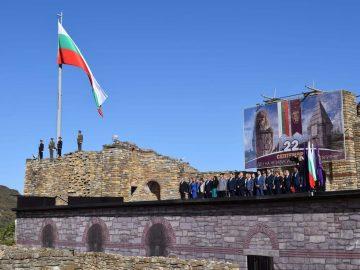 Независимост Велико Търново