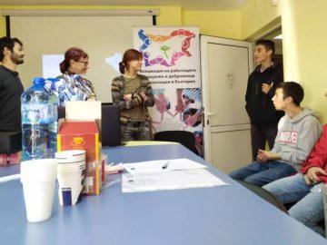 овластяване на младите проект