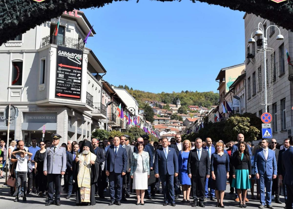 Независимостта Велико Търново 2020