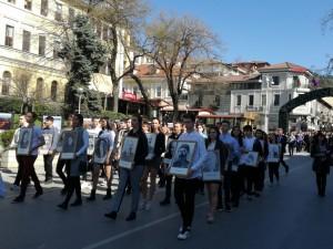 22 март - Празник на Велико Търново 2017