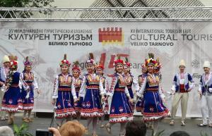 Културен туризъм 2018 - Велико Търново