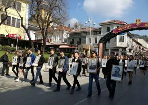 Велико Търново 22 март