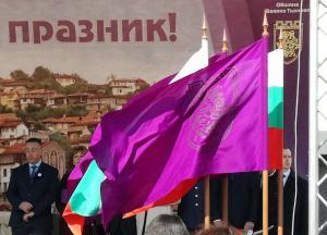 Велико Търново празнува - 22 март 2019